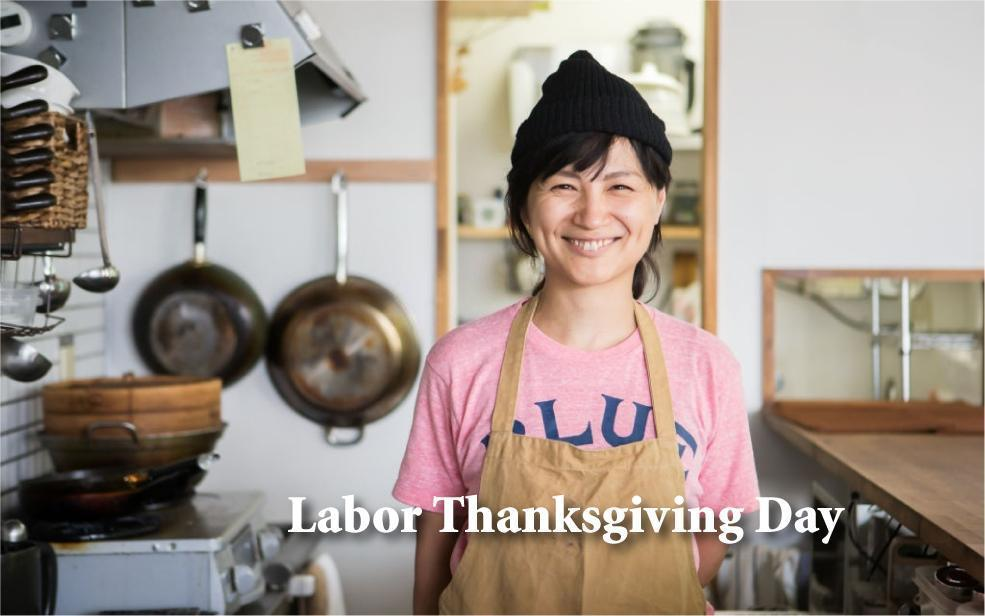 Japan Labor Thanksgiving Day 2020 twenty third November | 🐞SociallyKeeda