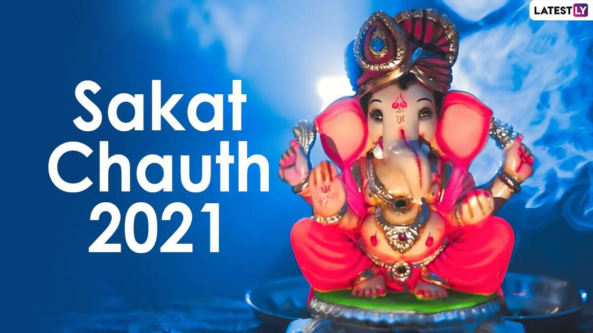 Sakat Chauth 2021 Date Chaturthi Tithi And Puja Time Know History Lambodara Sankashti Chaturthi Vrat Katha Moonrise Timing And Significance To Worship Lord Ganesha Socially Keeda