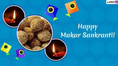 Makar Sanskranti 2021: मकर संक्रांति है दान देने और पुण्य कमाने का पर्व! जानें किन-किन वस्तुओं का दान श्रेयस्कर होता है