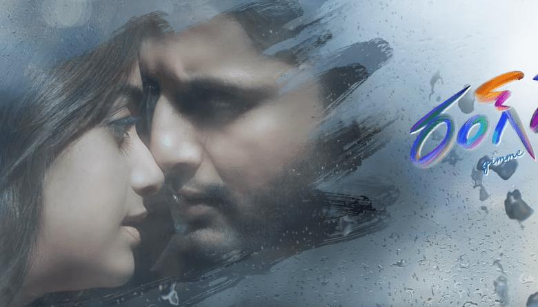 Rang De Telugu Movie (2021): Rangde Cast | Teaser | Trailer | Release Date | Socially Keeda