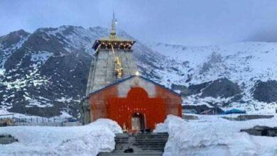 Kedarnath Temple ची दारं 17 मे पासून उघडणार