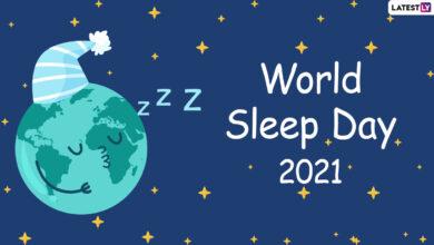 World Sleep Day 2021: 'वर्ल्ड स्लीप डे' का साजरा केला जातो? जाणून घ्या इतिहास आणि महत्व