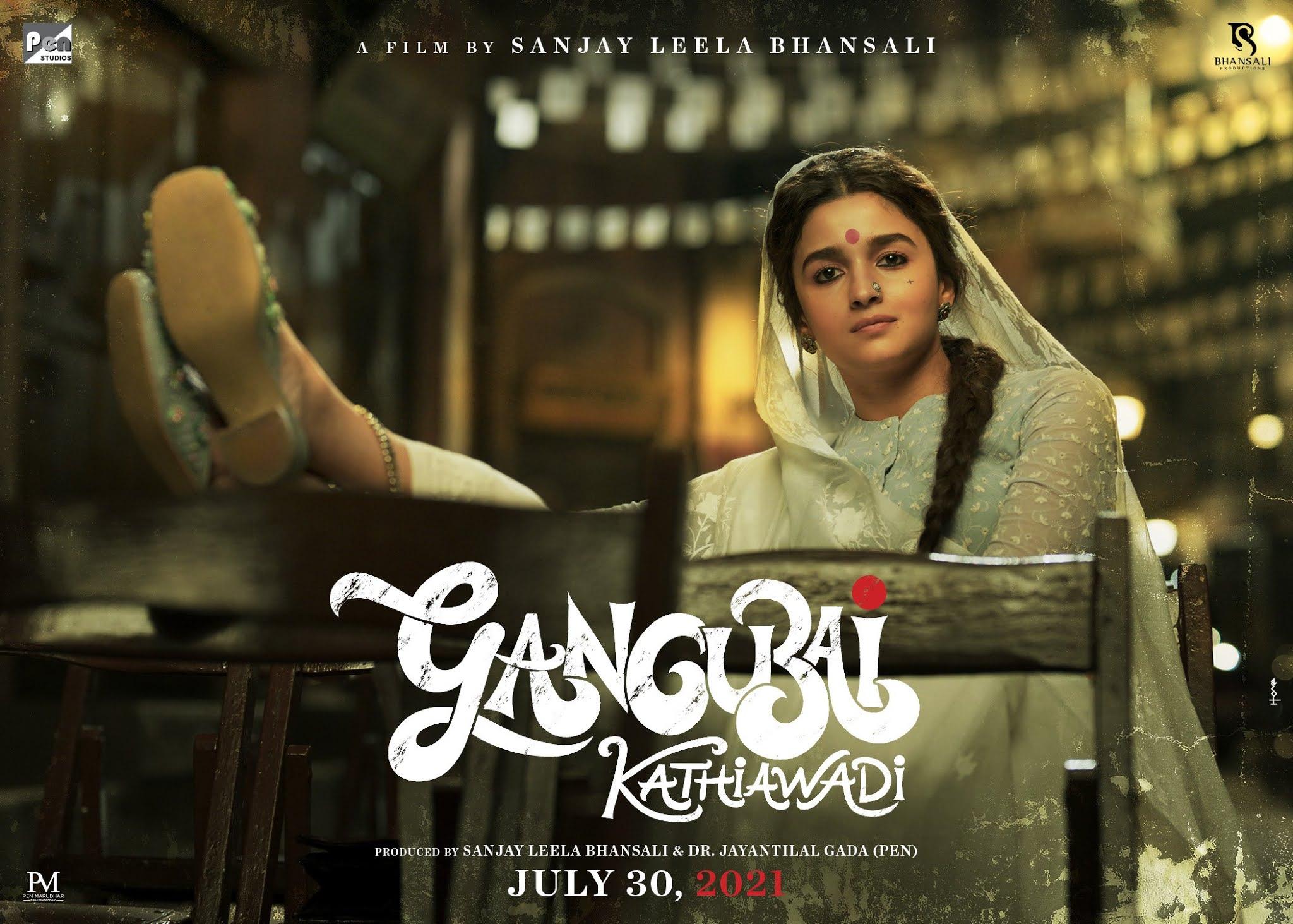 Gangubai kathiawadi OTT release date, Alia Bhatt, Sanjay Leela Bhansali – .