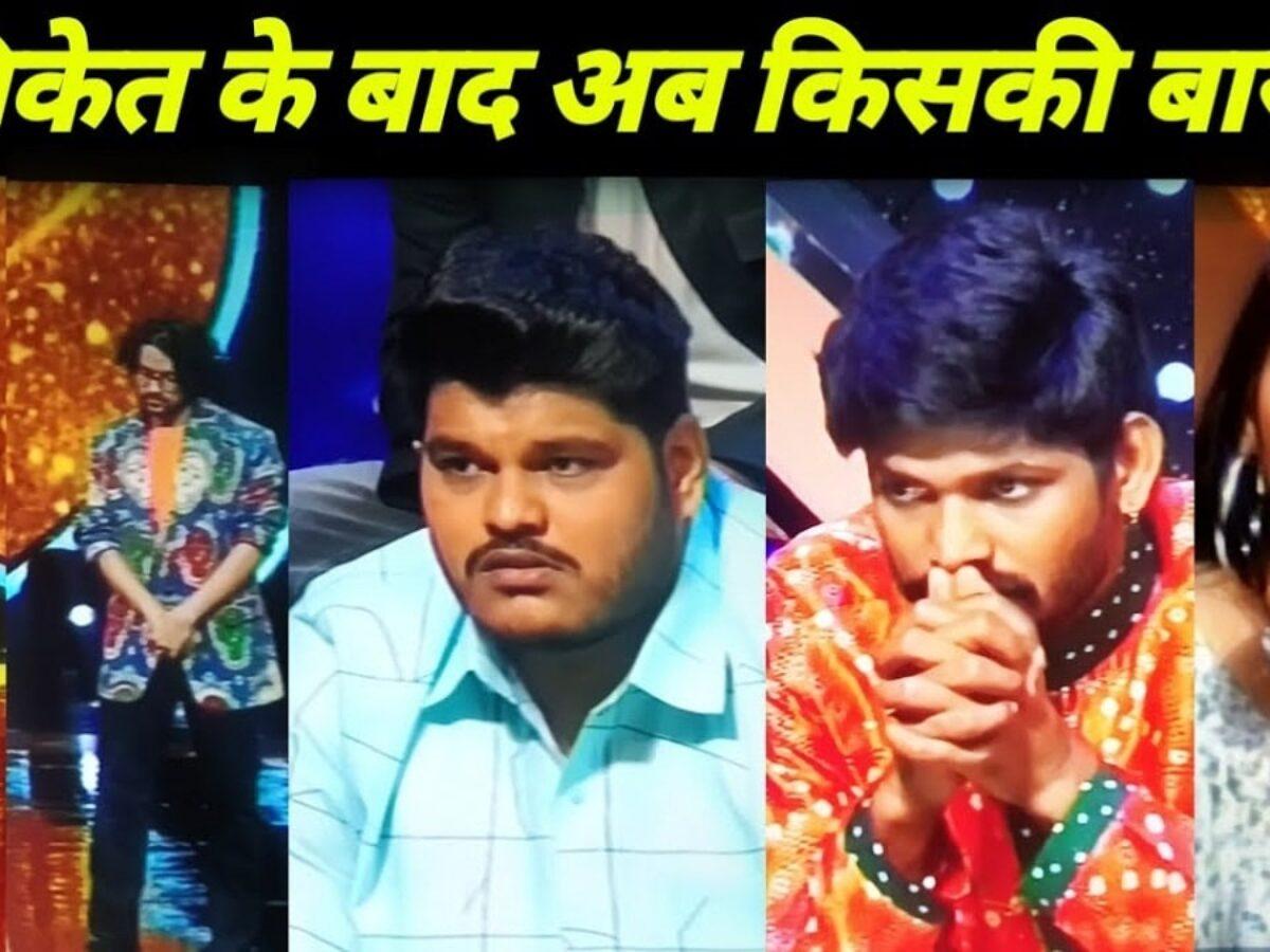 Indian Idol 12 Elimination: Mohammad Danish vs Sawai Bhatt, Who Will Be the  Seventh Elimination This Week? – Socially Keeda