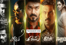 Kuttymovies 2021 Collection Website – Download Tamil Dubbed Movies – Is It Legal 1