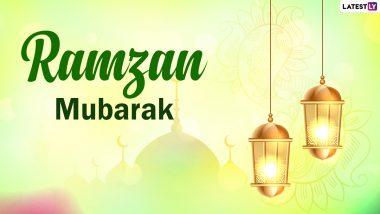 Ramzan Mumbark 2021 Wishes & Messages: रमजान का पहला रोजा आज, इन Quotes, HD Images, WhatsApp DP, Facebook Status के जरिए दें मुबारकबाद