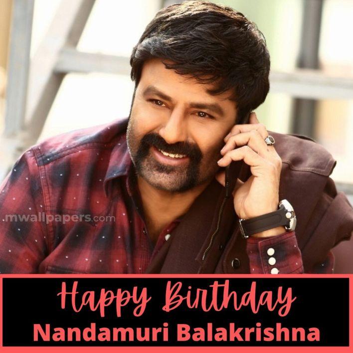 Nandamuri Balakrishna Birthday Wishes