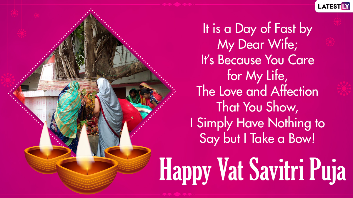 Vat Savitri 2021 Wishes & Savitri Puja Pics for Wife: WhatsApp Messages, Greetings, SMS, Quotes, HD Images and Wallpapers for Savitri Brata